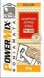 ΣΟΒΑΣ PM 200 DECOR ( 2 mm )