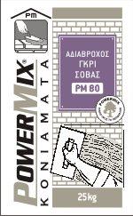 ΑΔΙΑΒΡΟΧΟΣ ΓΚΡΙ ΣΟΒΑΣ PM 80