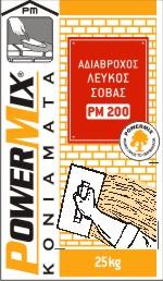ΑΔΙΑΒΡΟΧΟΣ ΛΕΥΚΟΣ  ΣΟΒΑΣ PM 200