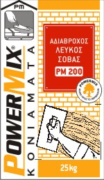 WATER PROOF WHITE PLASTER PM 200