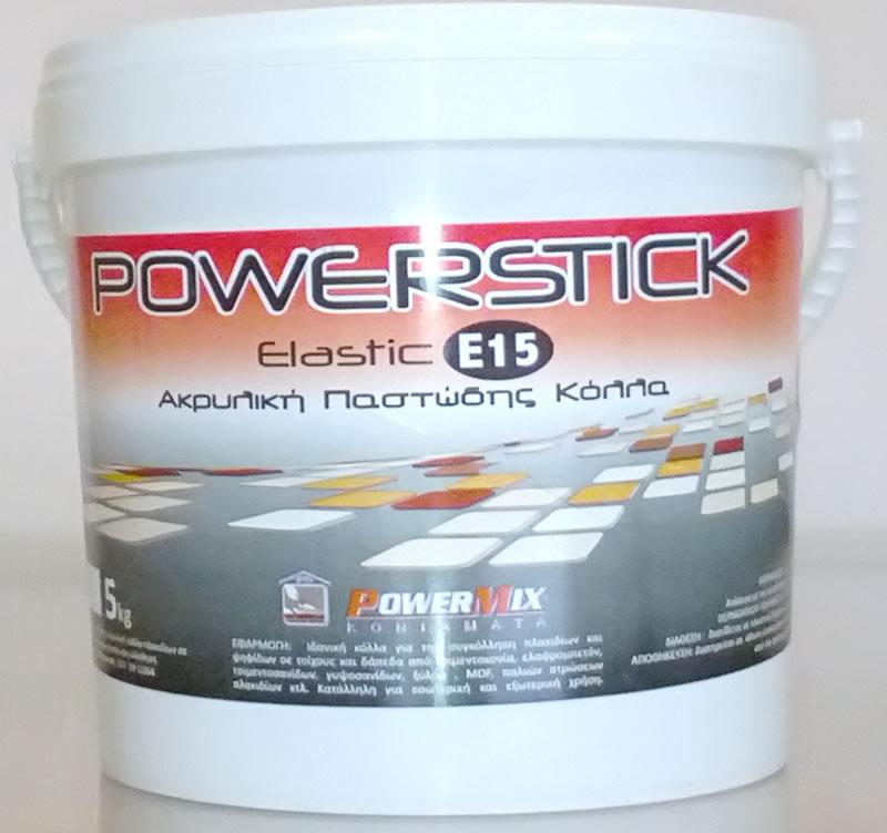 POWERSTICK ELASTIC E15 5Kgr