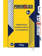POWERBLOCK ΤΣΙΜΕΝΤΟΕΙΔΗΣ ΚΟΛΛΑ ΓΙΑ ΠΟΡΟΜΠΕΤΟΝ Β 10 25 kgr (C2E)